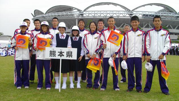 国体関連|熊本県体育協会|